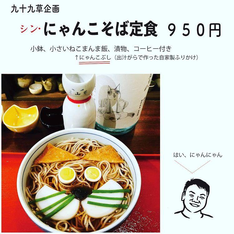Screenshot_2021-01-31 Akihiko Baba( kickoutjams) • Instagram写真と動画